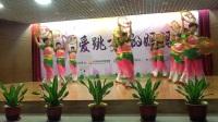 上东国际火凤凰舞蹈《茶香中国》