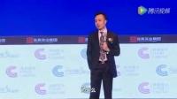 俞凌雄 电子商务打击传统生意 (2)