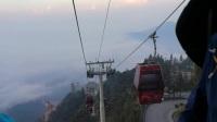 马来西亚-云顶