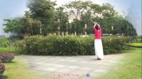 河南郑州果儿广场舞《乌毡帽情缘》。编舞:艺莞尔,演绎:果儿。