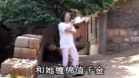 云南搞笑山歌剧《漂亮美女风流债》第三集(3)
