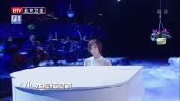 王珞丹《香格里拉》170520 跨界歌王