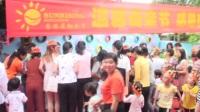 丽丽婚庆策划-云潭小清华幼儿园2017年母亲节特别献礼