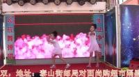 袁康舞蹈报名汇演