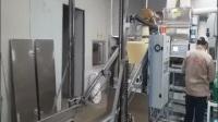 智能型淘米机、米线机、切粉机上架机流水线生产