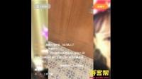 王逗逗_2017年5月20日 第一场直播回放