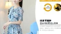雪纺小清新碎花连衣裙女夏2017新款甜美韩版中长款短袖显瘦沙滩裙