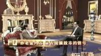 胡立阳股神私募教父分享交易核心盈利技术模式