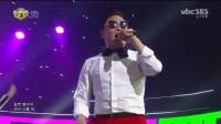 #Kpop现场版# 170521 #PSY# - New Face @ 人气歌谣 现场版