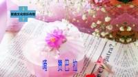 佛教歌曲音乐 - 财神咒