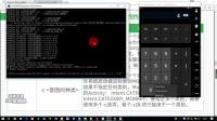 安卓应用压力测试工具之monkey工具的介绍及使用分享视频