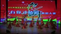 女子新疆舞-天山舞韵