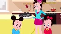 米老鼠动漫:米妮吃多了香蕉,肚子大了去看唐老鸭医生