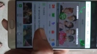 金立m6plus手机测试视频