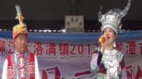 柳州山歌  壮族三月三洛满山歌演唱会