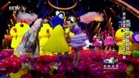 出彩中国人气球时装秀 独特创意夺眼球