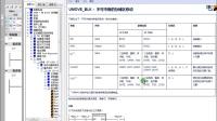 西门子S7-1200教学:06、数据类型和移动指令