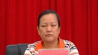 省政府教育督导组到乐东县进行义务教育学校标准化建设复核检查反馈会