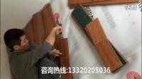 东鹏木地板安装实例