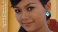 男子花重金找缅甸新娘被骗 相处7天发现是男的,追回16000元介绍费