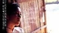 云南男子花重金找缅甸女友相处7天女友居然是男的,从小喜欢女性打扮
