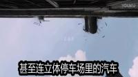 【吃土吃上瘾了】5分钟讲电影《速度与激情8》飙车王智斗超级女黑客_高清