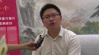 5月22日 北疆硅藻泥采访