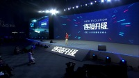 2017-07-25 吴老师公开课网络视频录制连接