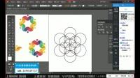 AI教程:制作环形花瓣LOGO的制作(上)illustrator教程