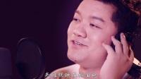 尤浩然《美好世界》官方版MV