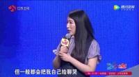 非诚勿扰 江苏卫视-20121117期
