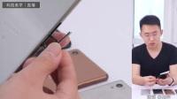 索尼 Xperia XZ Premium 开箱上手体验「科技美学直播实录」
