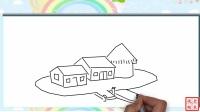简笔画学习  美丽的乡村田园风光