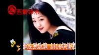 看了杨钰莹年轻时的照片,就明白为啥有人为她把几十辆宝马撞废!