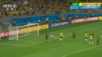 回顾2014世界杯《巴西惨败》