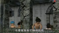 Lotus Sutra Chapter 1-4 (Animation) (English subtitle)