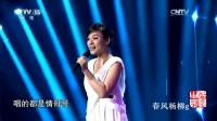 陈思思《纳西情歌》民歌中国