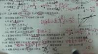 2015年6月物理学业水平考试41-50