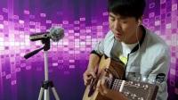 吉他弹唱 安河桥