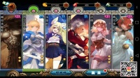 型月大乱斗手游(VIP6)系列游戏《Fate/stay night》吉尔伽美什史诗+赫拉克勒斯【十二试炼】宝具展示试玩视频