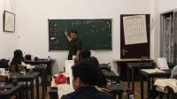 王庆华讲授甲骨文入门1