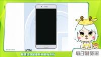 每日科技  格力新手机仅卖5台  京东天猫价格战引纠纷