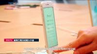 「科技日报社」iPhone 8最新模具曝光 外媒评最好6款小屏手机