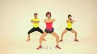 广场舞《小苹果》健身操夏日健身时刻-郑多燕减
