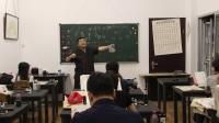 王庆华讲授甲骨文入门2