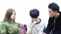 【耽美】图片广播剧《校草室友有剧毒》第7集