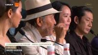 Radiance - Conférence de Presse - Cannes 2017