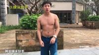 【梦觉教游泳】水感练习.9.四种泳姿手掌技巧