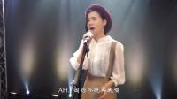 【亮声】广东美女 翻唱 经典歌曲《千千阙歌》】
