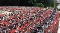 实拍广东深圳一废弃大楼广场共享单车扎堆